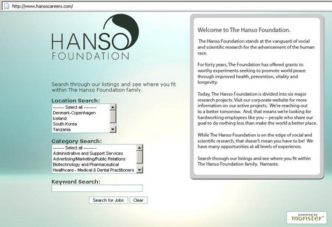Hanso Careers